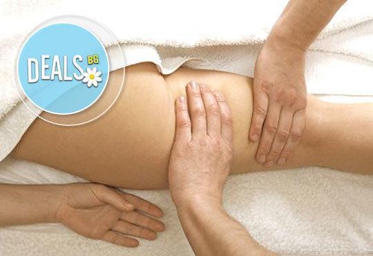 В перфектна форма! 1 или 3 процедури антицелулитен масаж на цели бедра и седалище, 30 минути в Chocolate Studio - Снимка 3
