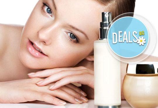 Перфектни с Miss Beauty: Дълбоко почистване на лице + пилинг и терапия с френската козметика Les Complexes Biotechniques - Снимка 2