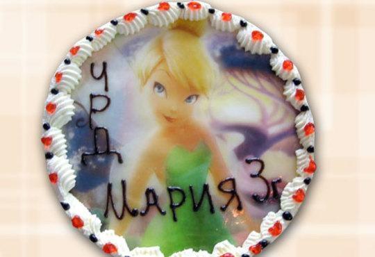 Кръгла детска торта 10 парчета с фотоснимка с любими герои или снимка по избор от Сладкарница Орхидея! - Снимка 4