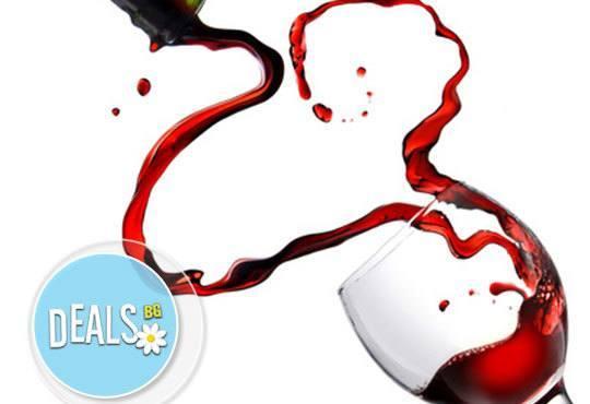 Супер оферта! Килограм панирани хапки, бутилка вино и доставка от Kулинарна къща ''Ники'' - Снимка 4
