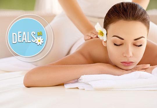 Класически, лечебен или тонизиращ масаж на цяло тяло с био масла и зонотерапия в Студио Матрикс 77 - Снимка 4