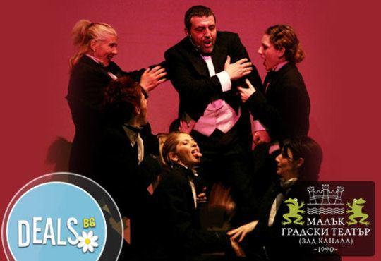 Ритъм енд блус 1 - Супер спектакъл с музика и танци в Малък градски театър Зад Канала на 31-ви октомври - Снимка 1