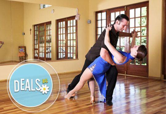 Ексклузивна оферта от Baila Conmigo в ритъма на танца! Едномесечна карта за начинаеща група по салса! - Снимка 3