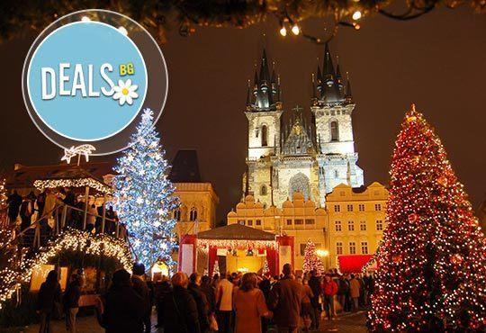Зареди се с настроение за Коледа! Будапеща, Прага, Карлови Вари: 5 дни, 3 нощувки със закуски, транспорт и екскурзовод! - Снимка 1