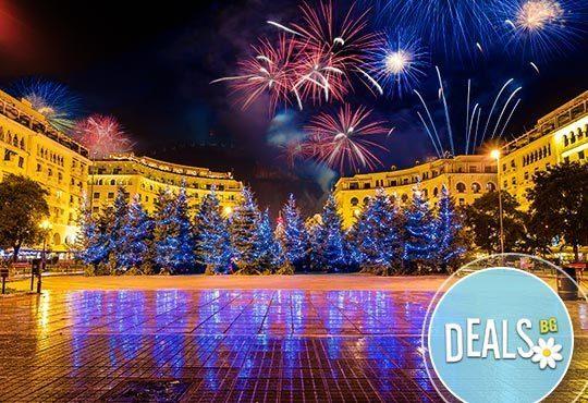 Посрещнете Нова година в Santa Hotel 4*, Солун! 2 нощувки със закуски и вечери, новогодишен куверт по желание! - Снимка 1