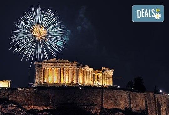 Незабравима Нова година в Атина, Гърция! 2 нощувки със закуски и 1 вечеря в Oscar Hotel 3*, Атина с Агенция Ревери - Снимка 1