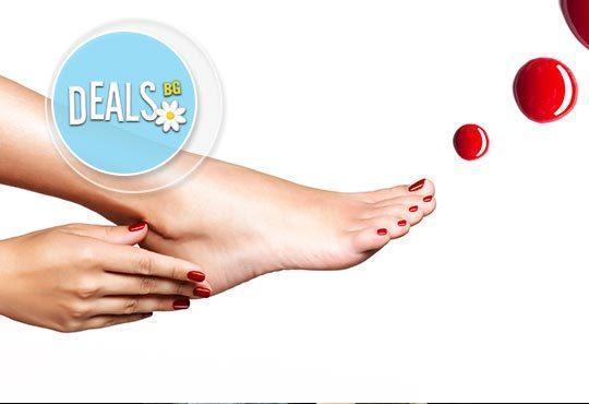 За здравето и красотата на Вашите ръце и крака! Медицински педикюр и класически маникюр само в салон Румяна Дермал! - Снимка 1