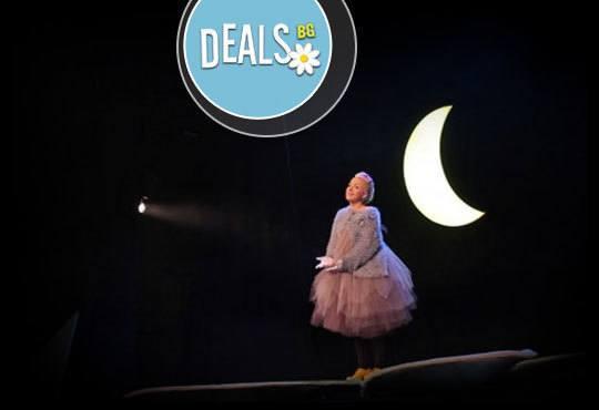 Гледайте Поли Генова във вълшебния мюзикъл Грозното пате в Независим театър, на 01.11. от 11.00ч.! - Снимка 1