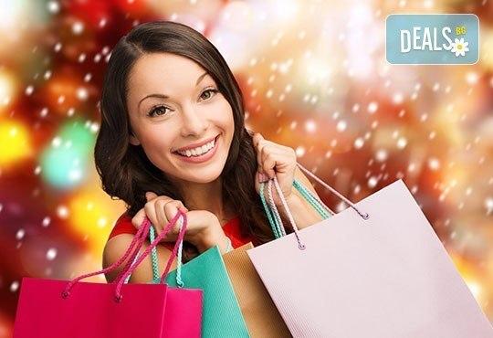 На шопинг и разходка преди Коледа до Драма, Гърция! Еднодневна екскурзия с транспорт и водач от Глобус Турс! - Снимка 1
