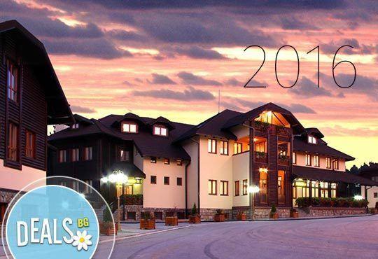 Нова Година в Златибор, Сърбия! 3 нощувки,3 закуски,2 вечери,празнична вечеря в хотел Златиборска нощ 3* и транспорт - Снимка 1