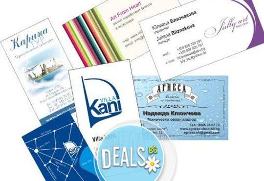 Време е за нова визия на Вашата фирма! Вземете 500 бр. пълноцветни едностранни или двустранни визитки от Офис 2 - Снимка 6