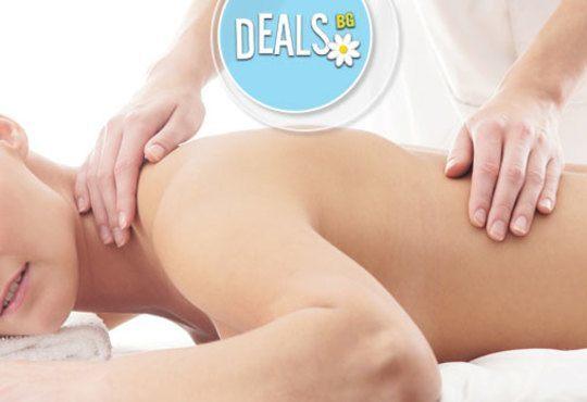 Отпуснете се максимално! Класически, релаксиращ или тонизиращ масаж на цяло тяло в новия център за масажи Люлин! - Снимка 2