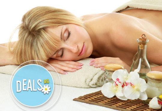 Отпуснете се максимално! Класически, релаксиращ или тонизиращ масаж на цяло тяло в новия център за масажи Люлин! - Снимка 1
