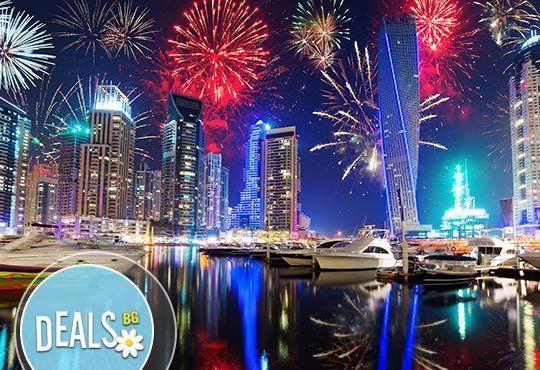 Нова година в Orchid Vue Hotel 4*, Дубай! 7 нощувки със закуски, самолетен билет, летищни такси и обзорна екскурзия! - Снимка 1