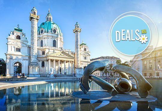Last minute екскурзия до Будапеща! 2 нощувки със закуски,една бонус вечеря, транспорт и възможност за посещение на Виена - Снимка 6