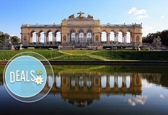 Last minute екскурзия до Будапеща! 2 нощувки със закуски,една бонус вечеря, транспорт и възможност за посещение на Виена - Снимка 3
