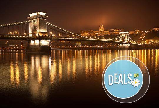 Last minute екскурзия до Будапеща! 2 нощувки със закуски,една бонус вечеря, транспорт и възможност за посещение на Виена - Снимка 1