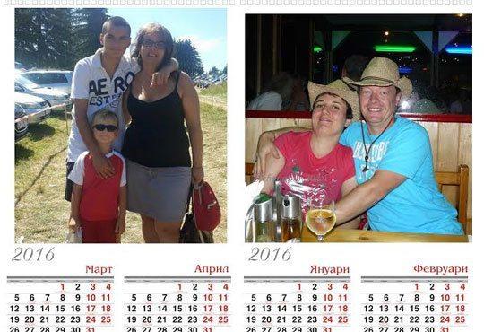 """Супер подарък за Вашите близки! Голям стенен """"7 листов календар"""" с 6 Ваши снимки от Офис 2 - Снимка 2"""
