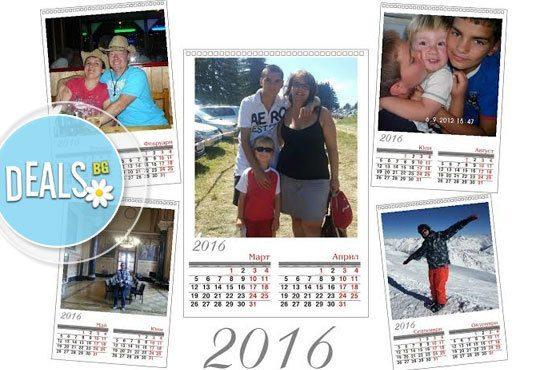 """Супер подарък за Вашите близки! Голям стенен """"7 листов календар"""" с 6 Ваши снимки от Офис 2 - Снимка 1"""