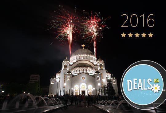 Нова година в Белград, Belgrade Falkensteiner 5*! 3 нощувки, закуски, една вечеря, Новогодишна вечеря и Спа! - Снимка 1