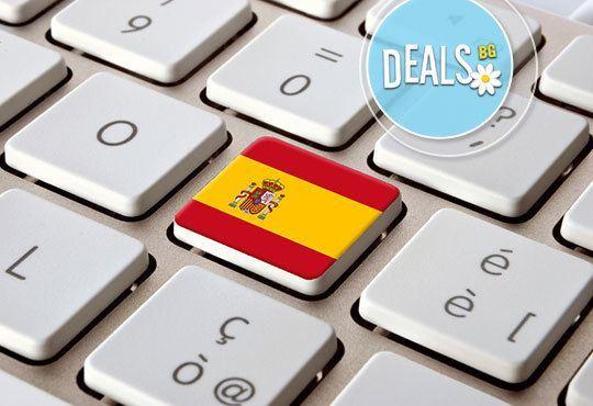 Онлайн курс по испански език с преподавател на живо на ниво А1, 25 учебни часа, в школа Без граници! - Снимка 1