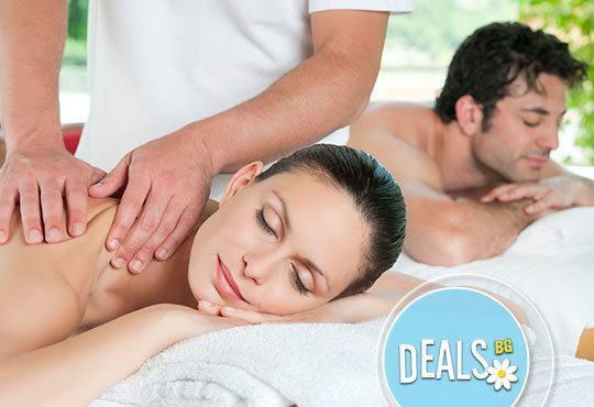 Ароматен релакс масаж на гръб с канела за ДВАМА плюс Hot stones и масаж на лице в SPA ''Senses Massage & Recreation'' - Снимка 3