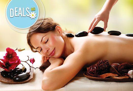 Подарете с любов! SPA масаж със златни частици и терапия с вулканични камъни SPA център ''Senses Massage & Recreation' - Снимка 1