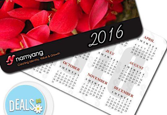 1000 броя джобни календарчета с луксозен пълноцветен печат и UV лак, по дизайн на клиента от Офис 2 - Снимка 1