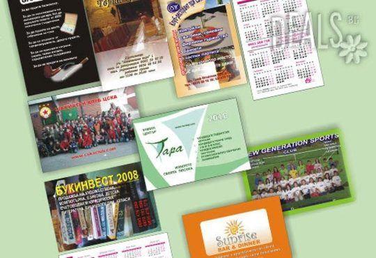 1000 броя джобни календарчета с луксозен пълноцветен печат и UV лак, по дизайн на клиента от Офис 2 - Снимка 3