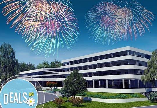 Посрещнете Нова годинав Сърбия, хотел Пашина чешма4*, 2 нощувки със закуски, празнична вечеря, водач с Мивеки Травел - Снимка 1