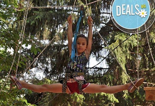 30 минути щури игри за Вашето дете във въжена градина Паяжината с подсигурена екипировка от Конна база Драгалевци! - Снимка 1