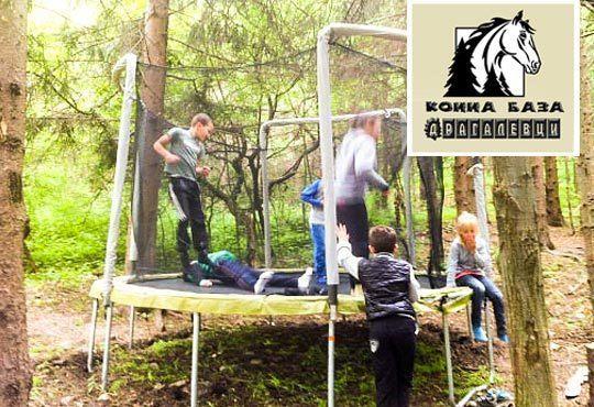 30 минути щури игри за Вашето дете във въжена градина Паяжината с подсигурена екипировка от Конна база Драгалевци! - Снимка 4