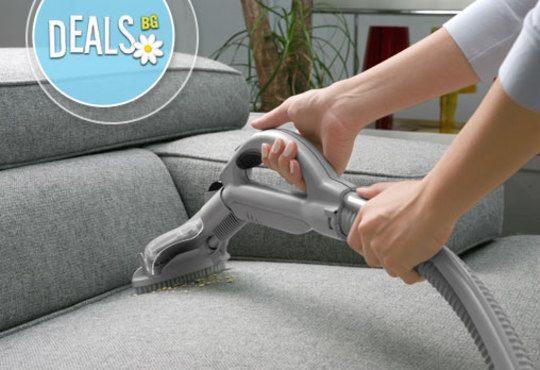 И домът ще заблести! Машинно пране на мека мебел от Перфект ТЕД - пране на матраци или холова гарнитура - Снимка 1