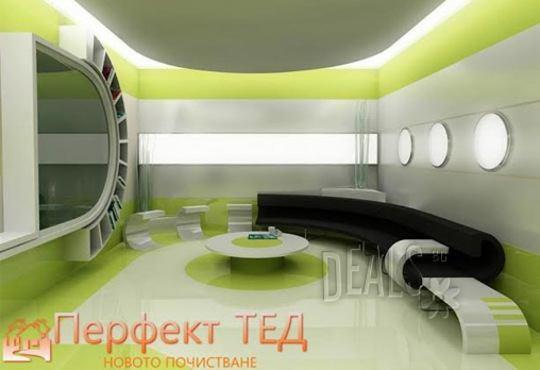 И домът ще заблести! Машинно пране на мека мебел от Перфект ТЕД - пране на матраци или холова гарнитура - Снимка 2