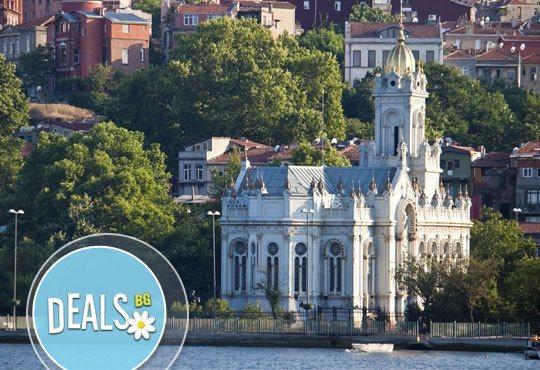 Посрещнете 2016 година в Grand Anka 4*+, Истанбул! 2/3 нощувки, закуски и възможност за транспорт - Снимка 4