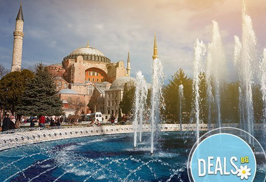 Посрещнете 2016 година в Grand Anka 4*+, Истанбул! 2/3 нощувки, закуски и възможност за транспорт - Снимка 1