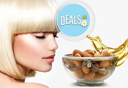 Загадъчна визия! Арганова или кератинова терапия + инфраред сешоар и оформяне на косата със сешоар в Wave Studio - НДК - Снимка 1