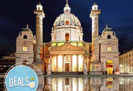 Нова година във Виена! Хотел 2*: 4 нощувки със закуски, 3 вечери и празнична вечеря, екскурзовод с Мивеки Травел - Снимка 6