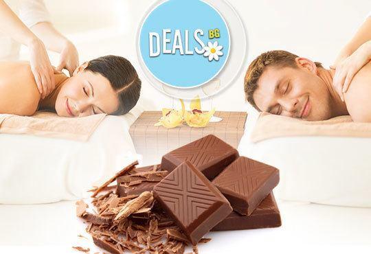Релакс за двама! Шоколадов масаж на цяло тяло с пилинг на гръб и рефлексотерапия на стъпала в ''Wellness Center Ganesha - Снимка 1