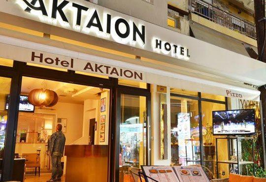 Нова година на Паралия Катерини! 3 нощувки със закуски в Aktaion 3*+, Новогодишна вечеря , транспорт и обиколка на Солун - Снимка 2