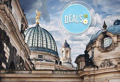 Предколедна екскурзия в Прага, Будапеща, Виена, Братислава: 5 нощувки със закуски, водач, транспорт с Мивеки Травел