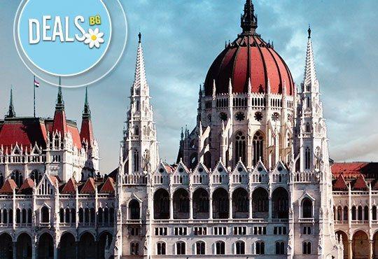 Предколедна екскурзия в Прага, Будапеща, Виена, Братислава: 5 нощувки със закуски, водач, транспорт с Мивеки Травел - Снимка 6