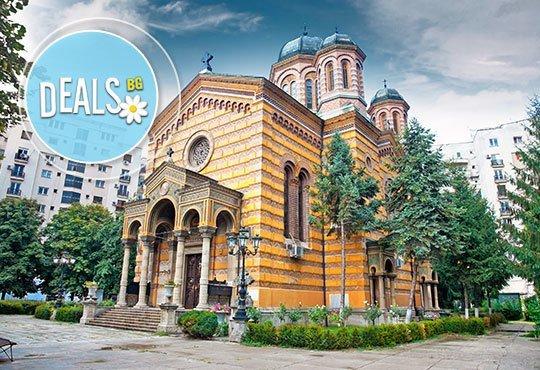 Тридневна екскурзия до Синая и Букурещ, 2 нощувки със закуски, хотел 2*/3*, екскурзовод и транспорт с Александра Травел - Снимка 8