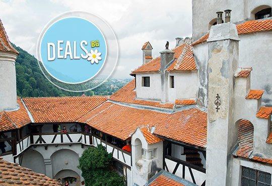 Къде е замъкът на Дракула? Посетете го през декември! 1 ден в Синая, Бран, екскурзовод и транспорт с Александра Травел - Снимка 1