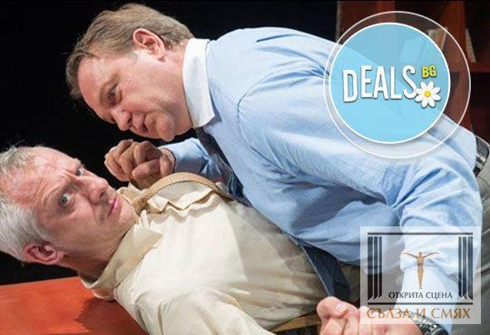 Гледайте великолепните Георги Стайков и Иван Бърнев! Премиера в театър Открита сцена - Кредитът на 01.11. от 19ч. ! - Снимка 1