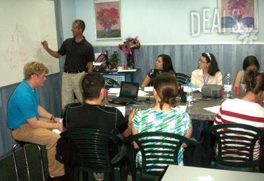 Курс по английски език - 100 учебни часа на ниво по избор - А2 или В2 в езиков център EL Leon! - Снимка 5