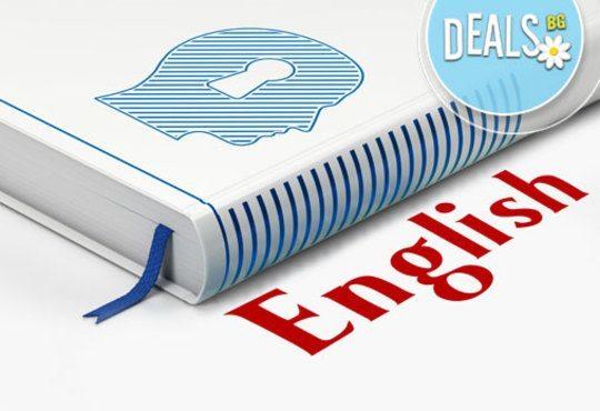 Курс по английски език - 100 учебни часа на ниво по избор - А2 или В2 в езиков център EL Leon! - Снимка 4