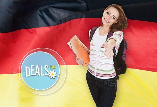 Интензивен курс по немски език за начинаещи, 100 учебни часа, ниво А1 или А2 в Езиков център EL Leon! - Снимка 1