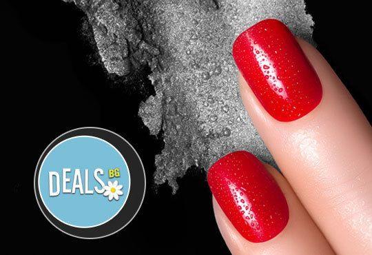 Ново! Бъдете нестандартни, изберете маникюр с Shеllac и златна или сребърна отливка на 2 пръста, салон Галакс, Плевен - Снимка 3