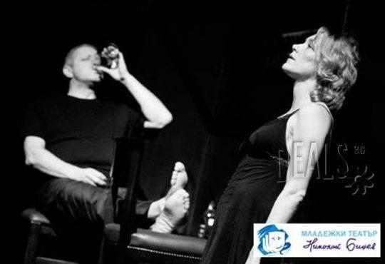 Влади Люцканов и Койна Русева в Часът на вълците, Младежкия театър, 18.11, 19 ч - Снимка 2